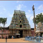 How to reach Thirunageswaram from Kumbakonam