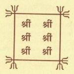 Soundarya Lahari Sloka 14 with Meaning and Yantra