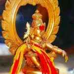 What is the birth star of Lord Ayyappa?