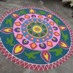 2018 Kolam Contest Entry by Hemamalini