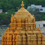 Tirumala Temple HD Images & Wallpapers