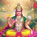 Lord Surya Bhagavan HD Images & Wallpapers