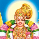 Thirumagal Slogam