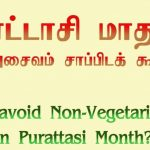 Why don't we eat non veg foods in the month of Purattasi?