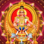 Loka Veeram Mahapoojyam Song Lyrics in English - Lord Ayyappa Songs