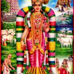 108 Names of Goddess Andal in English